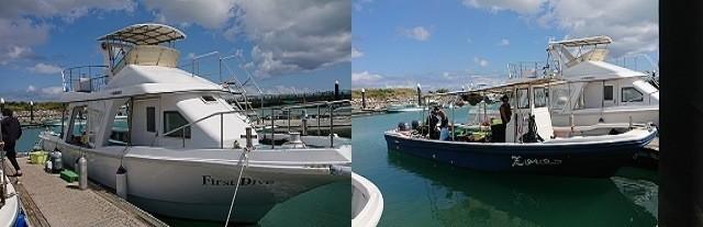 久米島 ダイビング 船