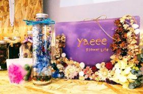 体験教室「yaeee」でハーバリウム作り│沖縄の思い出を瓶に閉じ込めて