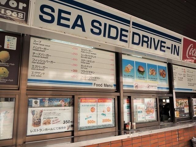 沖縄 シーサイドドライブイン 店外メニュー