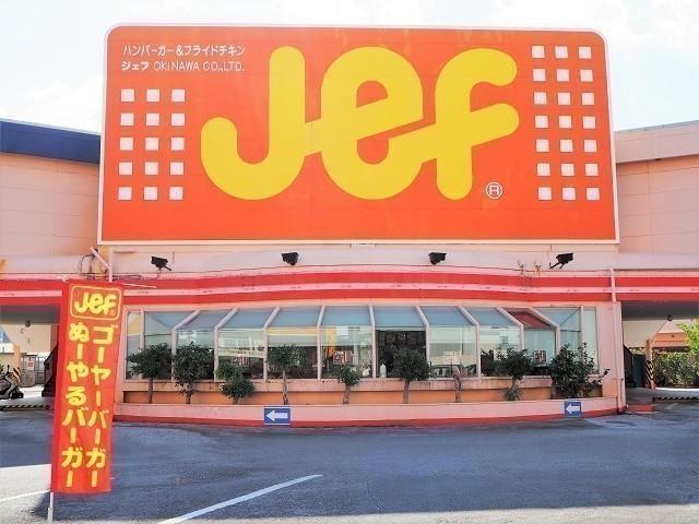沖縄 Jef 外観