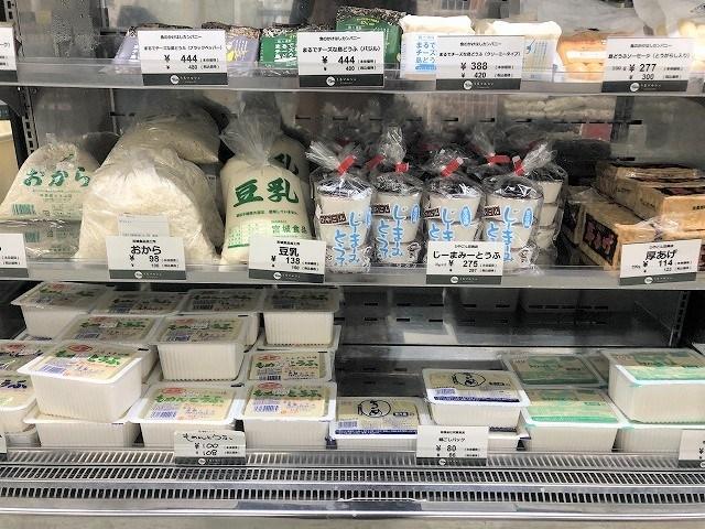 うるマルシェ 豆腐商品 ラインナップ