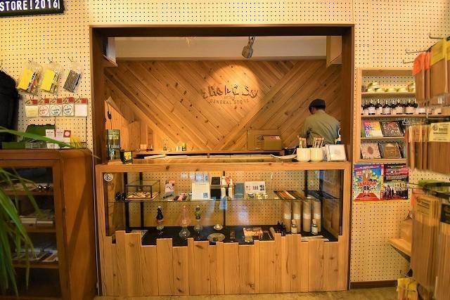I HOPE SO 沖縄 店内 ガラスのショーケース