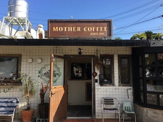 沖縄 パンケーキ MOTHER COFFEE 外観