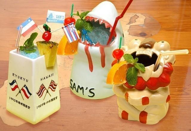 サムズ 沖縄 お土産グラス付きドリンク