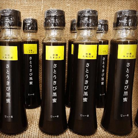 久米島 黒糖 さとうきび黒蜜