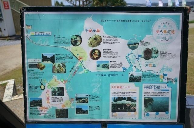 海の駅 あやはし館 周辺 地図