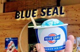 ほてった体をクールダウン!夏の沖縄で食べたいアイスクリーム6選