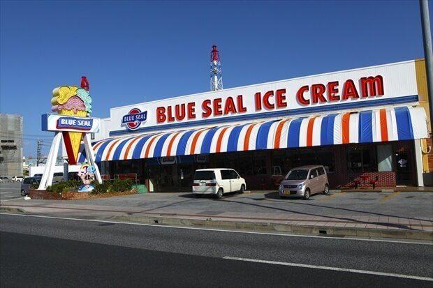 沖縄 アイスクリーム ブルーシール牧港店 外観