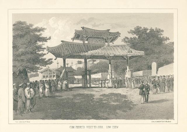 琉球王国 歴史 ペリー日本遠征記のひとコマ