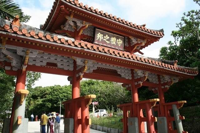 琉球王国 歴史 首里城