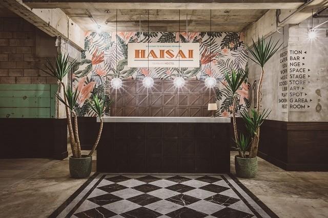 YANBARU HOSTEL HAISAI チェックインカウンター