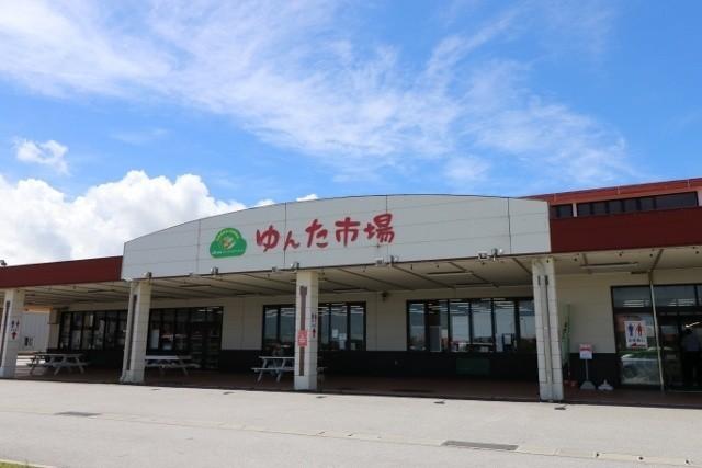 沖縄 パークゴルフ ゆんた市場 外観