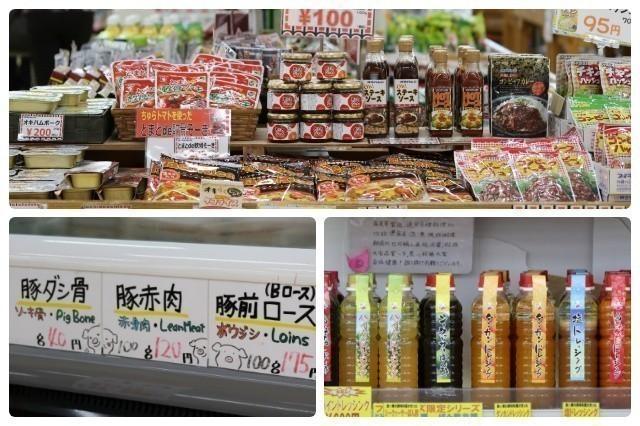 沖縄 パークゴルフ 地元食品コーナー