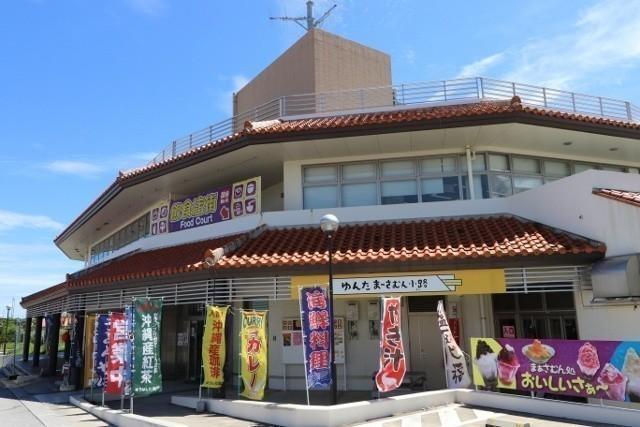 沖縄 パークゴルフ ゆんたまーさむん小路