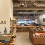 「樂園百貨店」でゲットしよ♡乙女心をくすぐる沖縄土産たち