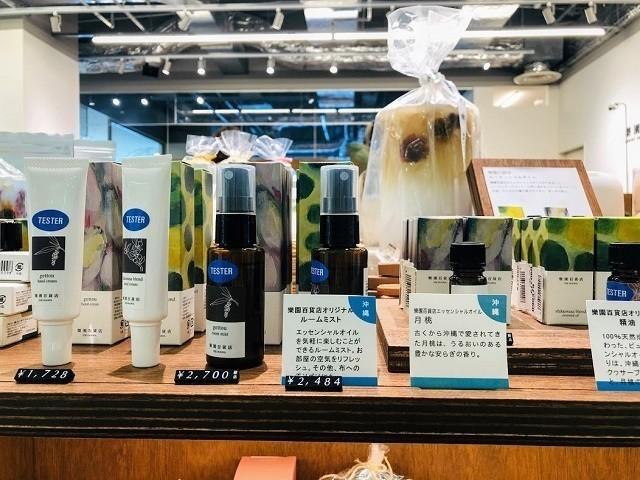 樂園百貨店 オリジナルシリーズ フレグランス
