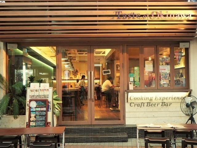 taste of okinawa 店舗 外観