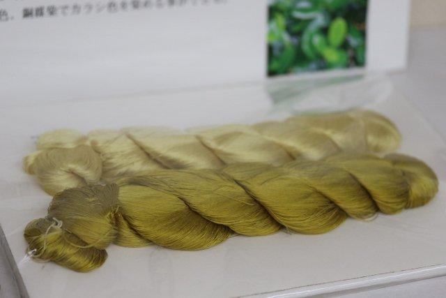 読谷村 伝統工芸品 天然素材によって染色された糸
