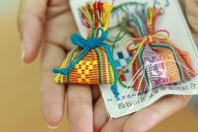 読谷村 伝統工芸品 読谷山花織 マースストラップ
