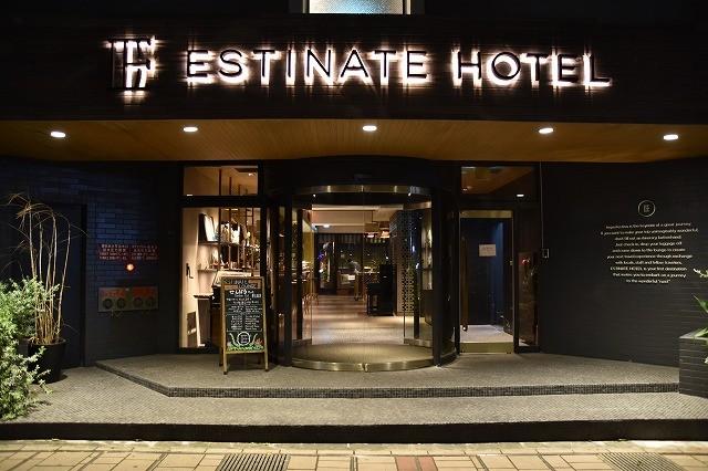 DAY0 沖縄旅行 ESTINATE HOTEL 外観