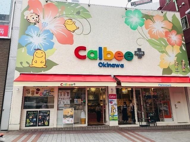 沖縄 2泊3日 モデルコース カルビープラス沖縄国際通り店 外観