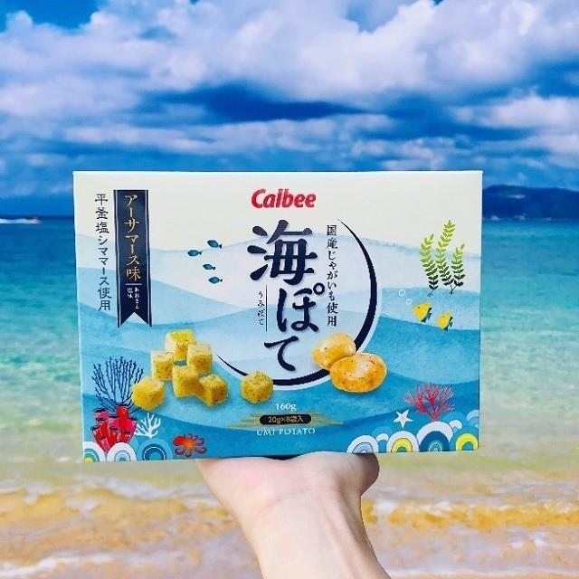 沖縄 2泊3日 モデルコース カルビープラス沖縄国際通り店 青い海をバックに海ぽて