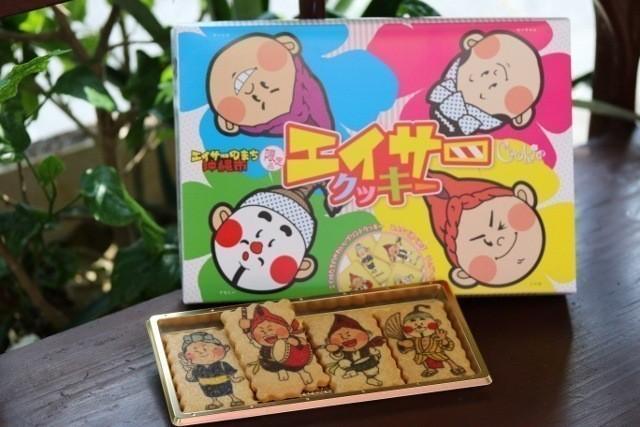 沖縄 ご当地キャラ土産 沖縄市 エイサークッキー