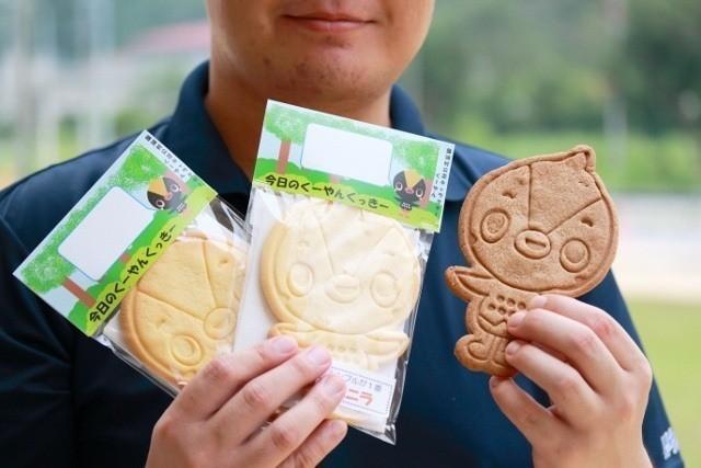 沖縄 ご当地キャラ土産 国頭村 くーやんのクッキー