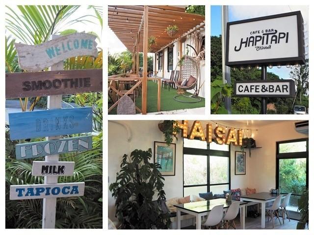 沖縄 タピオカ Café&Bar HAPI TAPI OKINAWA 店舗内外観