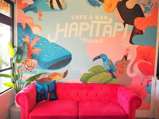 沖縄 タピオカ Café&Bar HAPI TAPI OKINAWA 店内