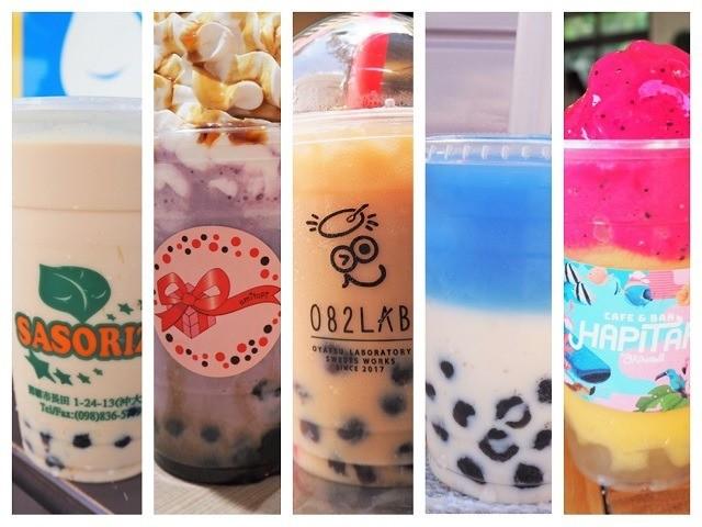 沖縄に行くなら絶対!飲みたい♥本当においしいタピオカドリンク5選