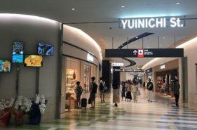 那覇空港にオープンしたゆいにちストリートでツウな沖縄土産を!