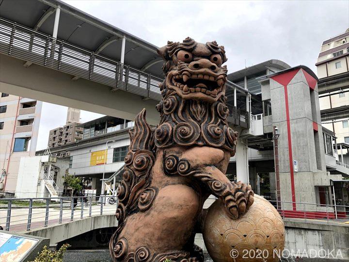 沖縄 長期滞在 牧市駅