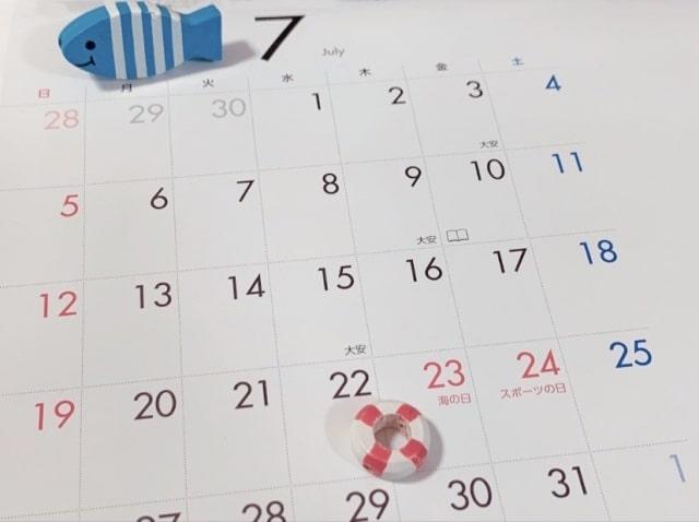 沖縄 家族旅行 日数