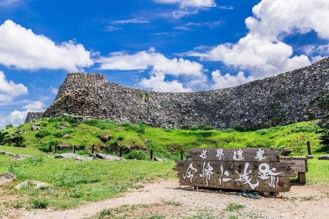 沖縄 家族旅行 観光スポット