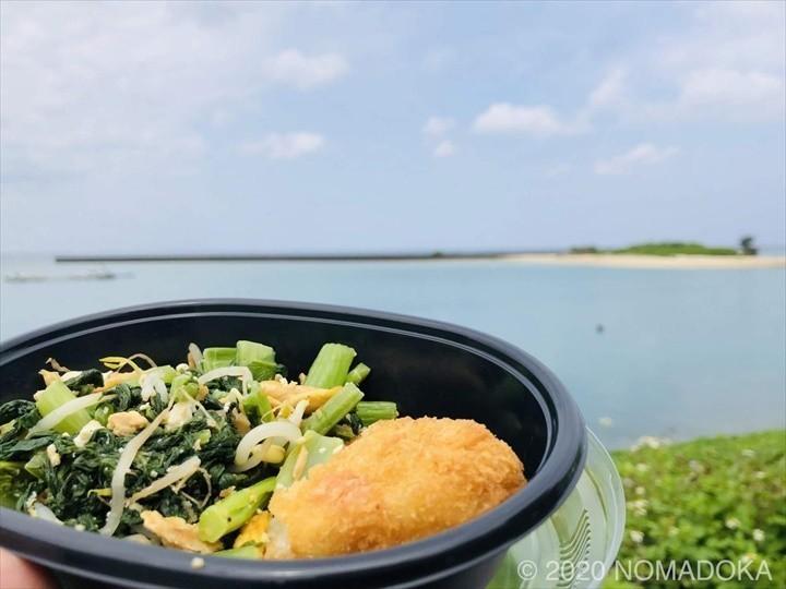 沖縄長期滞在 宜野湾 ビーチでランチ