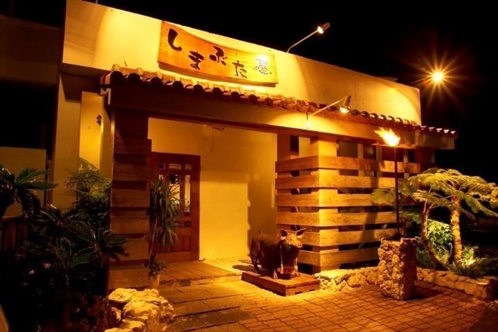 沖縄 女子旅 おすすめスポット 沖縄料理しまぶた屋