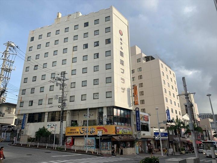 沖縄 女子旅 おすすめスポット ホテル国際プラザ