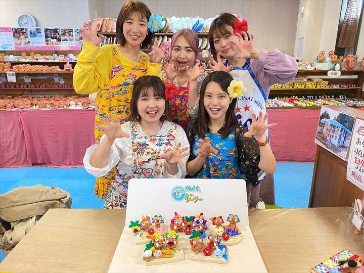 沖縄 女子旅 おすすめスポット 2.可愛いシーサー専門店 まいまいシーサー