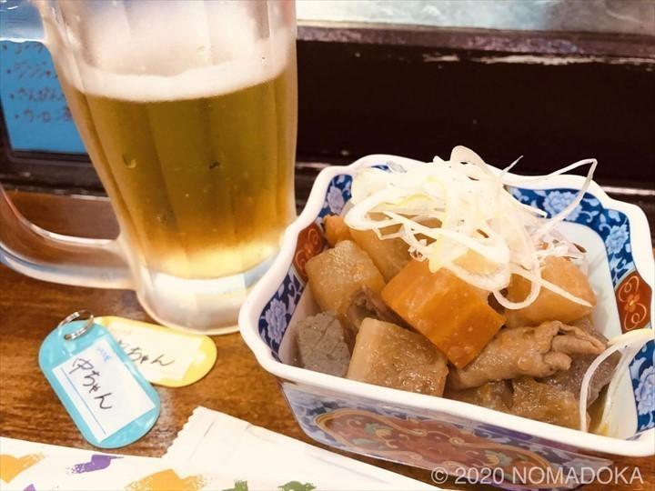 栄町市場 センベロ 中ちゃん もつ煮