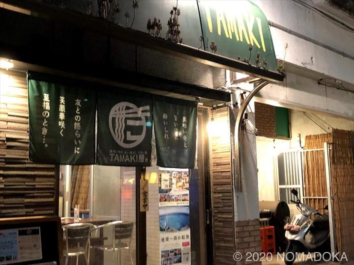 栄町市場 センベロ TAMAKI屋