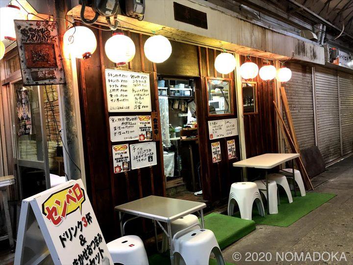 栄町 センベロ 春 店舗入口