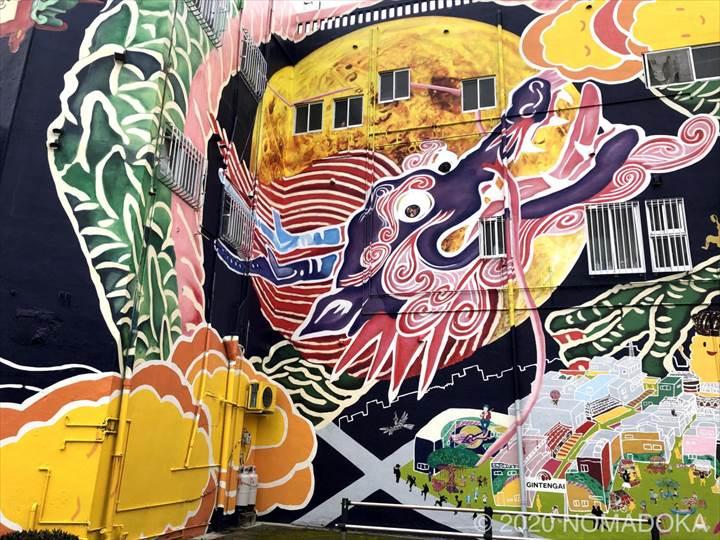 沖縄 移住 コザ十字路 壁 ウォールアート