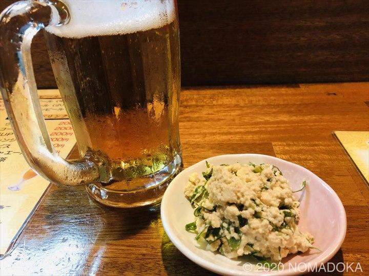 沖縄 移住 コザ 居酒屋