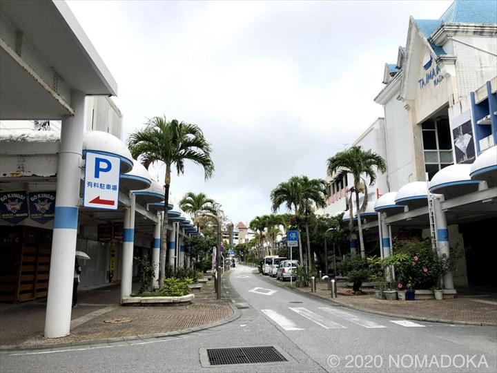沖縄 移住 コザ 街並み 異国情緒