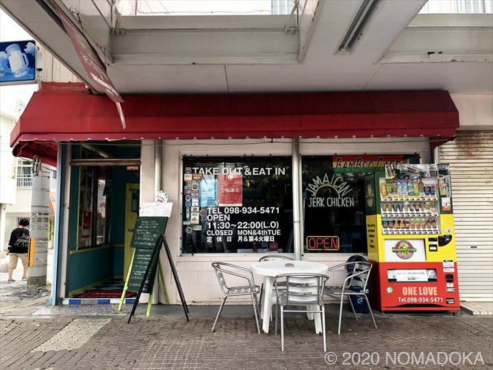 沖縄 移住 コザ 英語表記のあるお店 外観
