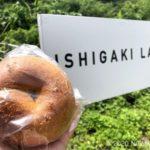 石垣島北部にひっそり佇むパン屋「ISHIGAKI LABO」。美味しすぎて通ってます。