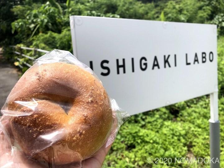 石垣島 パン屋 ishigakilabo
