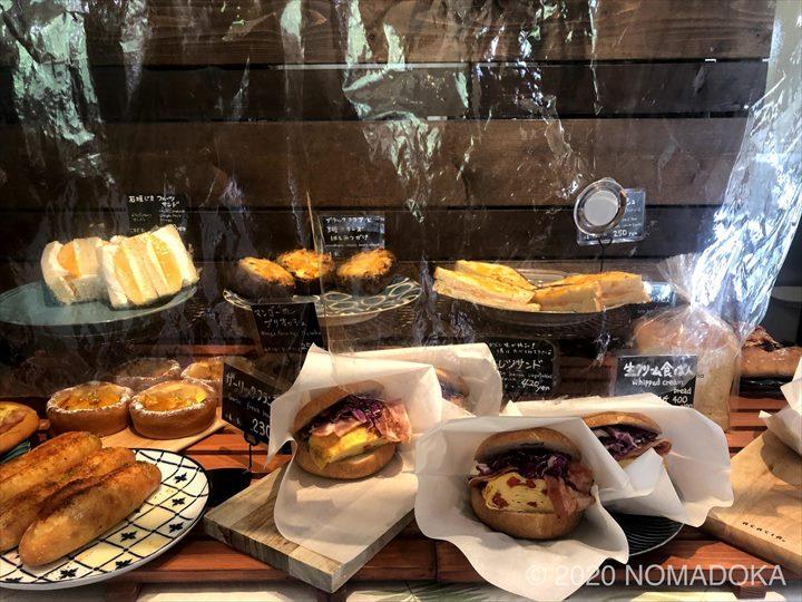石垣島 パン屋 ishigakilabo 商品 パン