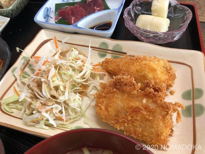 キッチンみさき 白身魚 フライ